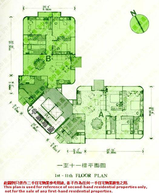 Centadata shiu fai terrace garden for 1 ying fai terrace