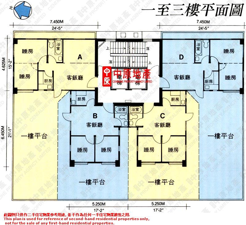 Centadata kam shing building for Marlborough house floor plan